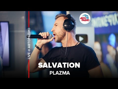 🅰️ Plazma - Salvation (LIVE @ Авторадио)