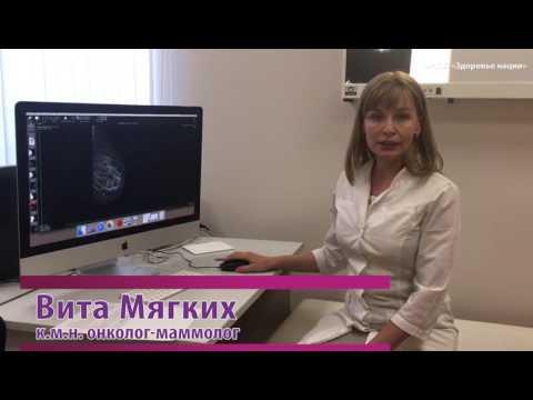 Профилактика рака груди - «Утро с Вами» 21.10.2016 - YouTube