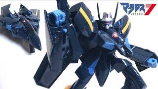 【マクロス7】俺に歌わせやがって!!DX ステルスバルキリー 1/65 ヲタファのじっくり変形レビュー /  MACROSS 7 DX Stealth Valkyrie