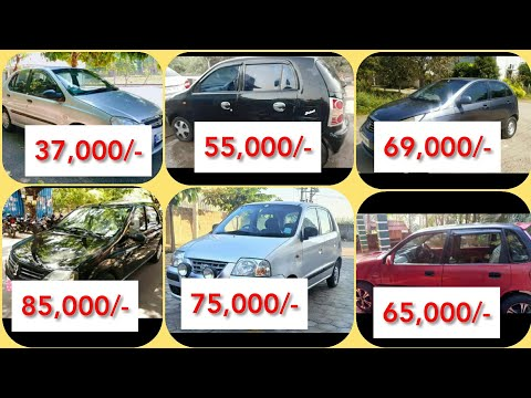 12 Second hand cars for sale in Tamil nadu