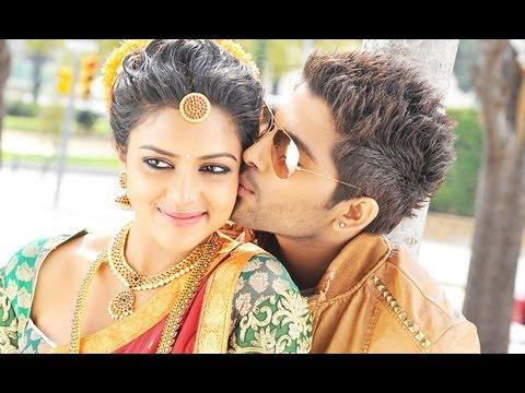 Allu Arjun And Amala Paul In Iddarammayilatho Latest Stills Iddarammayilatho Lates...