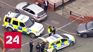 Теракт в Манчестере: задержания продолжаются