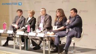 видео Взаимодействие государства и экономики