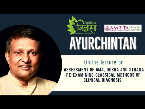 Assessment Of Ama, Dosha & Sthana : Re Examining Classical Methods Of Clinical Diagnosis
