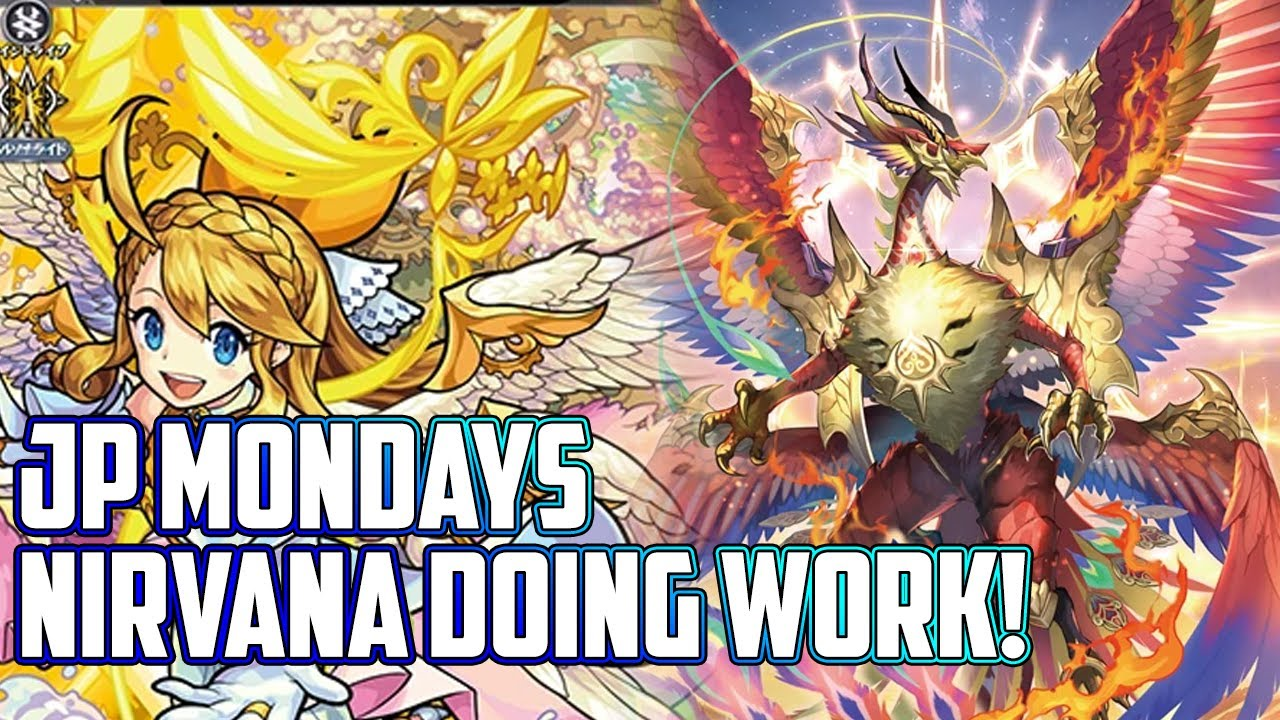 JP MONDAYS: Nirvana doing work!