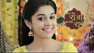 Ek Tha Raja Ek Thi Rani   5th August 2016   Full Uncut   Episode  On Location