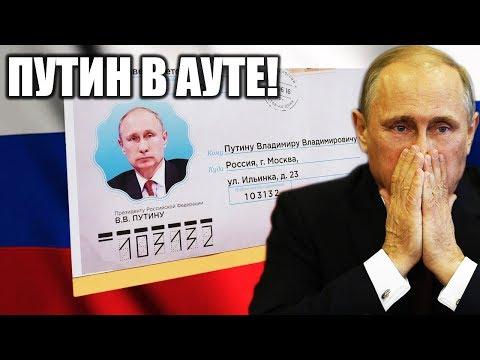 ВЕТЕРАН КГБ! СДАЛИ