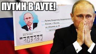 ВЕТЕРАН КГБ! СДАЛИ НЕРВЫ! ОТПРАВИЛ ПИСЬМО ПYТИНУ!