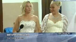 Забег на каблуках и в свадебном платье