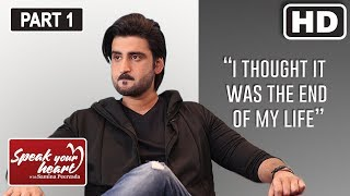 Agha Ali's Journey Was A Tough One   Speak Your Heart With Samina Peerzada   Part I