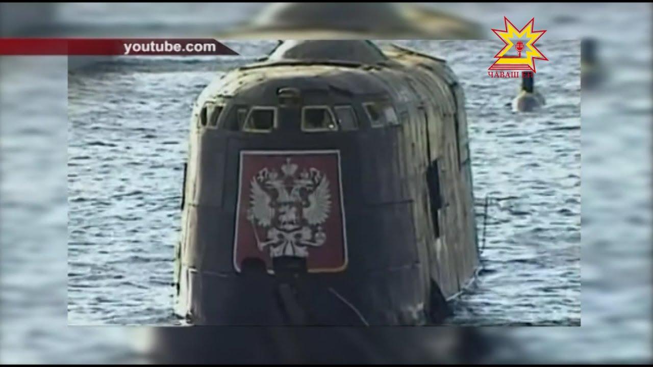 лодка курск люди были живые