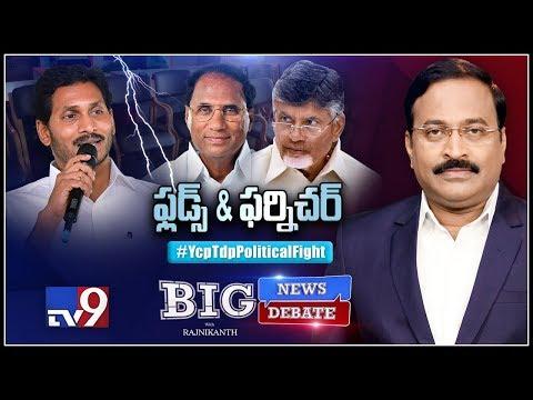 Big News Big Debate : TDP vs YCP Over Floods & Furniture - Rajinikanth TV9