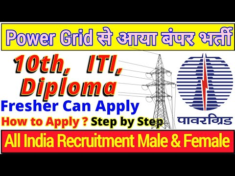 Power Grid India recruitment 2018 for ITI and Diploma & any Graduation Students