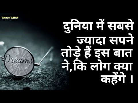 fact of life heart touching line quotes about life success mom dad etc