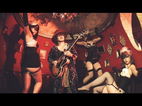 Muff - HARLEM EXPRESS - Music Video - album