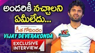 Vijay Deverakonda Exclusive Interview about Geetha Govindam Movie   NTV Entertainment