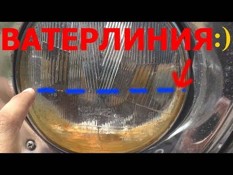 ГАЗ 24-01 ОЛД СКУЛ. Эпизод 2 ч.1 Ватерлиния фары.