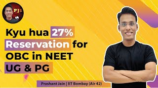 Kyu hua 27 % reservation for OBC in NEET UG and PG? Why it is landmark? Jai Modiji 🤣