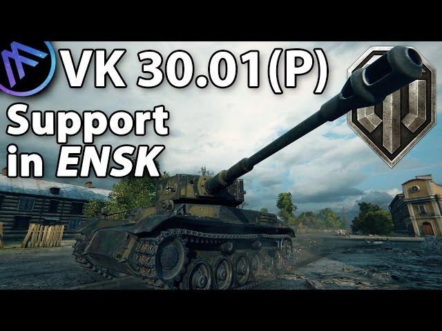 VK 30,01 p matchmaking