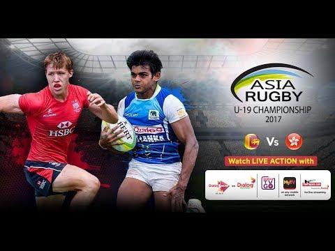 Sri Lanka vs Hong Kong – Asia U19 Championship 2017 Leg 1