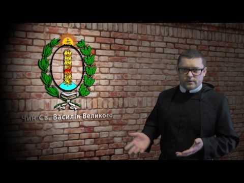 о. Анастасій Кабаль,ЧСВВ про дар монашого покликання