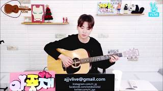 [Vietsub] Ahn Jung Jae (안중재) - 真夏の果実 (Manatsu no kajitsu) [Original by Southern All Stars]