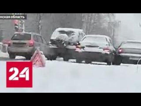 Россия отрепетировала зиму - Россия 24