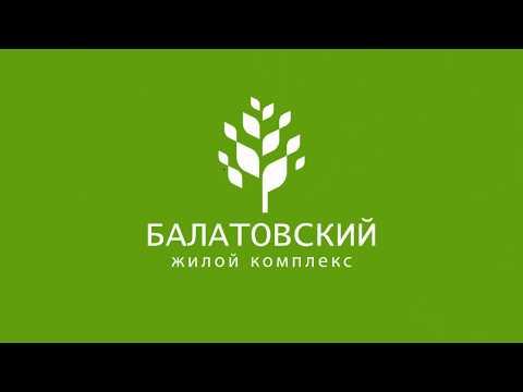 ЖК Балатовский на Мира, 100 в Перми. Застройщик ГК Альфа