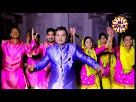 Darshan Bhalo Bhagto   Rajeev Kalotra   Jai Bala Music   Latest Songs 2017