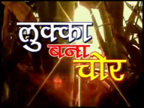 Lukka Bana Chor Dehati Comedy Natak By Sabar Singh Yadav,Cheddi Lal Tailor