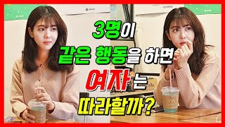 [KOREANPRANK] Amazing Cafe funny fake rule actions! LOLLL Will a cute girl repeat us? LOLLLL