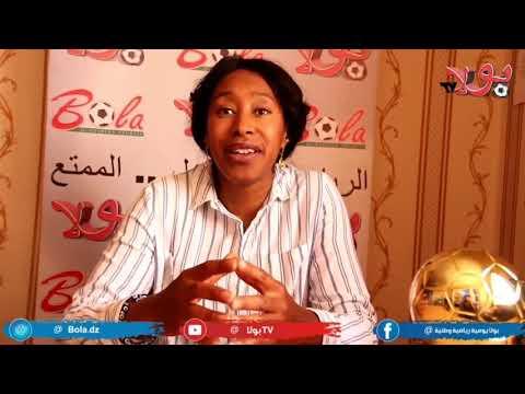 البطلة زهرة ڨامير تتحدث لبولا عن فائدة التحضير النفسي للرياضي..