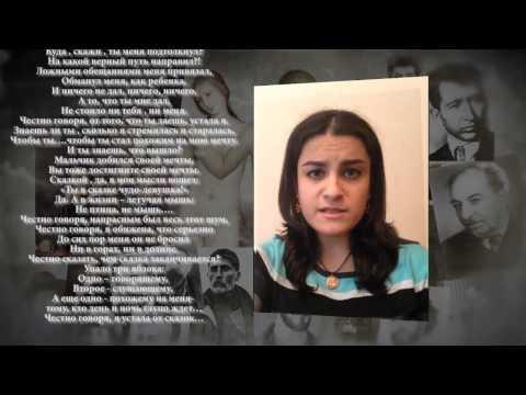Сона Мирзоян читает стихи армянского поэта Паруйра Севака