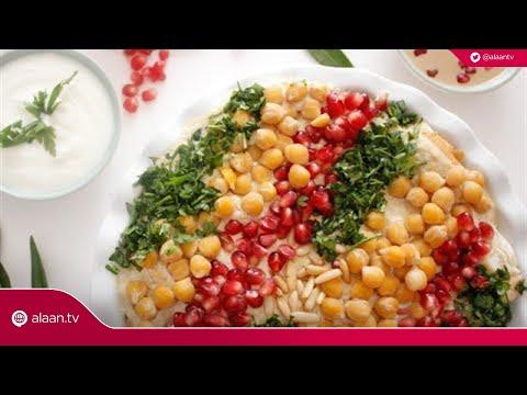 وصفة اليوم : فتة الحمص - صحي وسريع مع مونيك زعرور  - نشر قبل 28 دقيقة