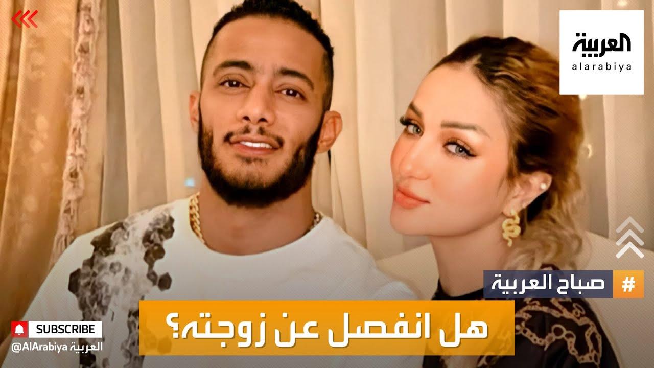 صباح العربية | محمد رمضان ينفي انفصاله بصور مع زوجته وعائلته  - نشر قبل 2 ساعة