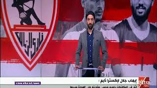 إيهاب جلال: يجب استدعاء السعيد للمونديال حتى إذا تم تجميده في الأهلي ..فيديو