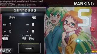 OSU! ArsMagna - Himitsu o Choudai [Lunar's Hard] DT