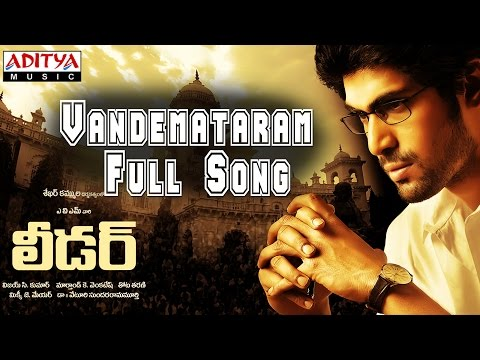 Vandemataram Full Song ll Leader Movie ll Rana, Richa Gangopadyaya, Priya Anand