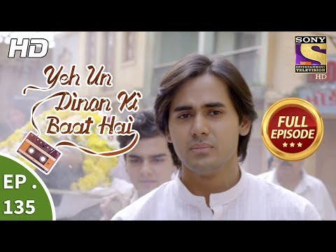 Yeh Un Dinon Ki Baat Hai | Full Episodes | Romantic Drama | New Show