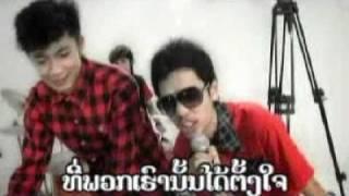 [MV] Temple Guys - Okkard ໂອກາດ | Uploaded by LaoPop4u