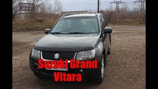 Сузуки Гранд Витара 2л.Suzuki Grand Vitara.ОБЗОР.ЧЕСТНЫЙ ОТЗЫВ.