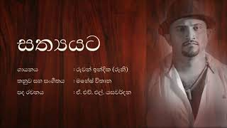Sathyaya - Roony