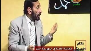 الأخ شوقي Ø£Ø Ù…Ø¯ برنامج بين الناس مصر الجزء الثاني
