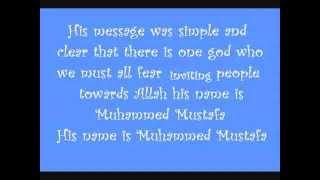 Kamal Uddin His Name Is Muhammed With Lyrics