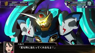 スーパーロボット大戦X G-セルフ (パーフェクトパック) 全武装 | Super Robot Taisen X - G-Self Perfect Pack All Attacks