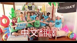 MARIO KART SLURPEE FINALE! Smosh Summer Games (中文翻譯)