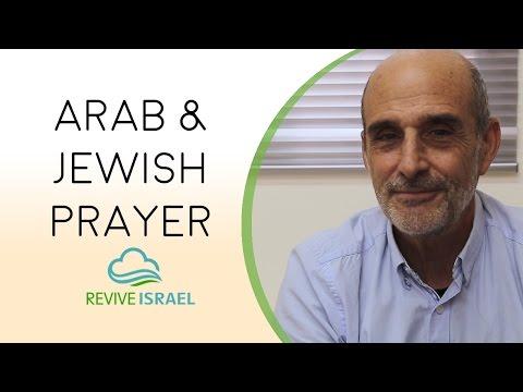 Arab & Jewish Prayer in Israel