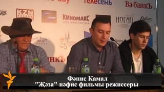 """""""Җәза"""" нәфис фильмы кинотеатрларга чыгачак"""