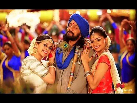 Mukunda Murari Actor Sudeep New Movie | Latest Kannada Movie | Superhit Kannada Movie | Upload 2017