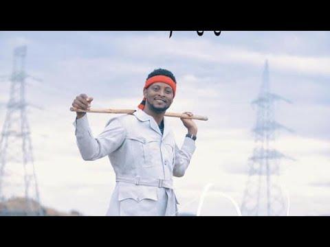 Dastaa Hinsarmuu - Ilma Waaqayyoo - New Oromo Gospel Song 2019 (Official Video)